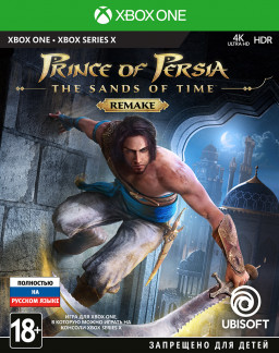 Prince of Persia: The Sands of Time Remake [Xbox]