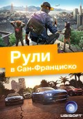 Watch Dogs 2 Deluxe Edition + The Crew  [PC, Цифровая версия]