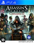 Assassin's Creed: ��������. ����������� ������� (Syndicate) [PS4]