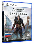 Assassin's Creed: Вальгалла [PS5]