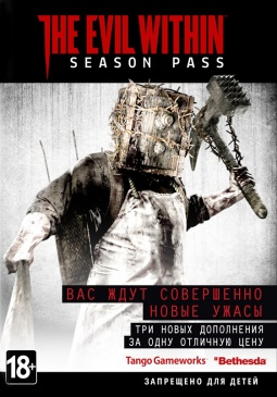 The Evil Within. Season Pass [PC, Цифровая версия]