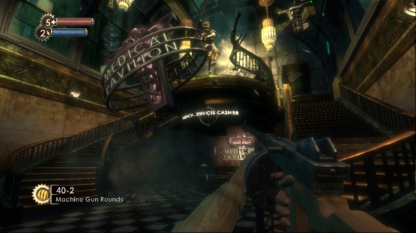 BioShock. Ultimate Rapture Edition [PS3]
