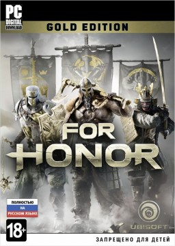 For Honor. Gold Edition [PC, Цифровая версия]