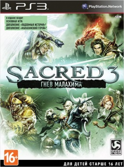 Sacred 3: Гнев Малахима [PS3]
