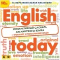 English today. Интерактивный словарь английского языка