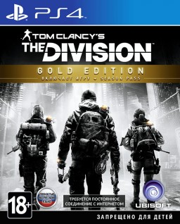 Tom Clancy's The Division. Gold Edition [PS4]