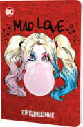 Ежедневник DC: Harley Quinn – Mad Love