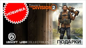 Фигурка Tom Clancy's: The Division 2 – Brian Johnson в продаже