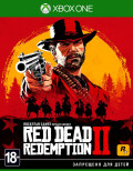 Red Dead Redemption 2 [Xbox One] – Trade-in | Б/У