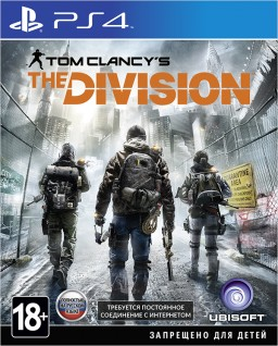 Tom Clancy's The Division [PS4] – Trade-in | Б/У