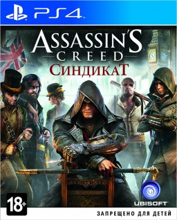 Assassin's Creed: Синдикат (Syndicate) [PS4] – Trade-in | Б/У