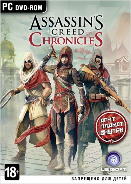 Assassin's Creed Chronicles: Трилогия (Trilogy Pack) [PC]