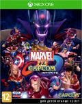 Marvel vs. Capcom: Infinite [Xbox One]