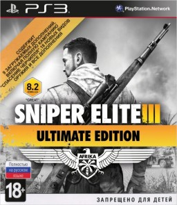 The Sniper Elite 3 Ultimate Edition [PS3]