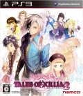 Tales of Xillia 2 [PS3]