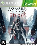 Assassin�s Creed: ����� (Rogue) (Classics) [Xbox 360]