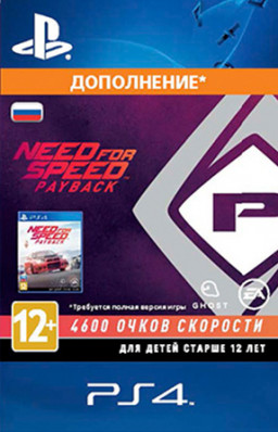 Need for Speed. Payback: 4600 Speed Points. Дополнение [PS4, Цифровая версия]