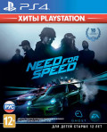 Need for Speed (Хиты PlayStation) [PS4]