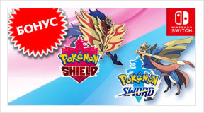 Pokemon – Pokemon Sword и Pokemon Shield