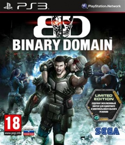 Binary Domain. Limited Edition [PS3]