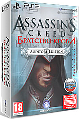 Assassin's Creed: Братство крови Auditore Edition [PS3]