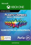 Plants vs. Zombies: Battle for Neighborville. 10000 Rainbow Stars [Xbox One, Цифровая версия]