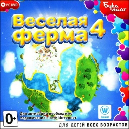 Веселая ферма 4 [PC-Jewel]