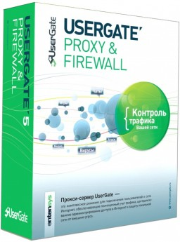 UserGate Proxy & Firewall 6.X (до 40 сессий)