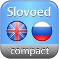SlovoEd Compact англо-русско-английский словарь со звуковым модулем для Windows