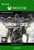Tom Clancy's Rainbow Six: Осада. Year 5. Ultimate Edition [Xbox One, Цифровая версия]