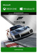 Forza Motorsport 7. Deluxe Edition [Xbox One/Win10, Цифровая версия]
