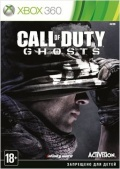 Call of Duty. Ghosts. Free Fall Edition [Xbox 360]