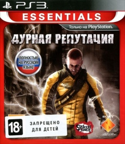 Дурная репутация (Essentials) [PS3]