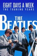 The Beatles: Eight Days A Week – The Touring Years. Limited Edition (2 Blu-ray)