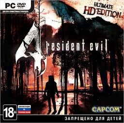 Resident Evil 4. Ultimate HD Edition [PC-Jewel]