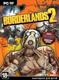 Borderlands 2. Premiere Club Edition [PC]