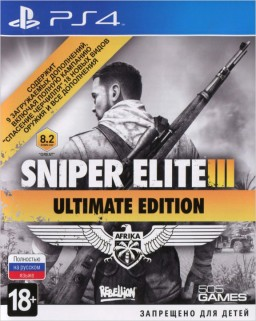 The Sniper Elite 3 Ultimate Edition [PS4]