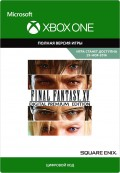 Final Fantasy XV. Premium Edition [Xbox One]