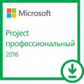 Microsoft Project Professional 2016. Русская версия