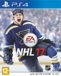 NHL 17 [PS4] – Trade-in | Б/У