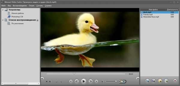 MOVAVI Video Suite 12