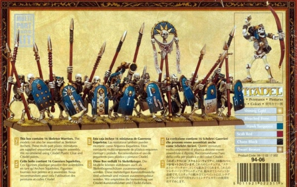 Набор миниатюр Warhammer 40,000. Tomb Kings Skeleton Warriors