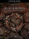 The Elder Scrolls Online: Blackwood. Digital Collector's Edition Upgrade. Дополнение (Steam-версия) [PC, Цифровая версия]