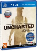 Uncharted: ����� �����. ��������� [PS4]