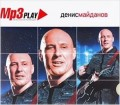 Денис Майданов: MP3 Play (CD)