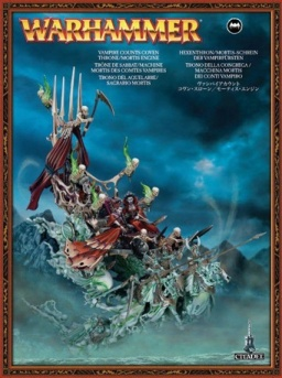 Набор миниатюр Warhammer 40,000. Vampire Counts Coven Throne/Mortis Engine