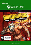 Borderlands. Game of the Year Edition [Xbox One, Цифровая версия]