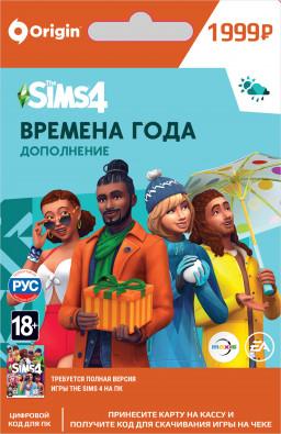 симс 4 играть онлайн бесплатно без регистрации без номера телефона