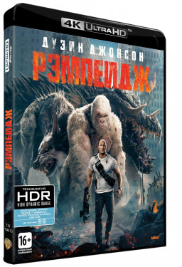 Рэмпейдж (Blu-ray 4K Ultra HD)