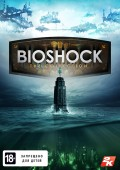 BioShock: The Collection [PC, Цифровая версия]